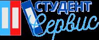 Студент-Сервис в Иваново